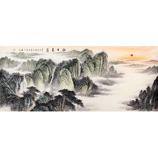 国画五岳独尊 张利八尺横幅山水画作品《旭日东升》