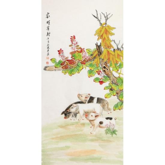 宋建英四尺竖幅动物画作品十二生肖之《家旺有财》