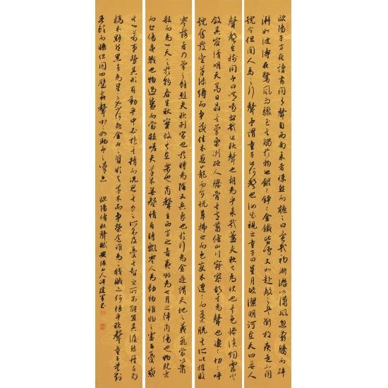 名家字画 许建军四尺竖幅书法四条屏《秋聲赋》
