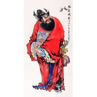 【已售】钟馗画 梁宪钢四尺竖幅人物画作品《福在眼前》