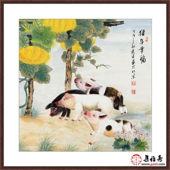 宋建英四尺斗方动物画作品十二生肖系列猪《猪年幸福》