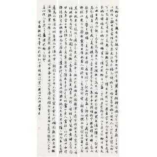 中书协会员许建军书法四条屏《超然台记 》