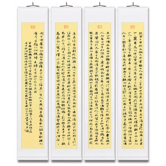 许建军最新力作书法四条屏《放鹤亭记》