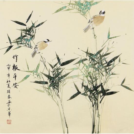 【已售】邢跃春四尺斗方幅竹子图《竹报平安》