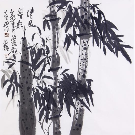蓝山四尺斗方花鸟画竹子《清风翠影》