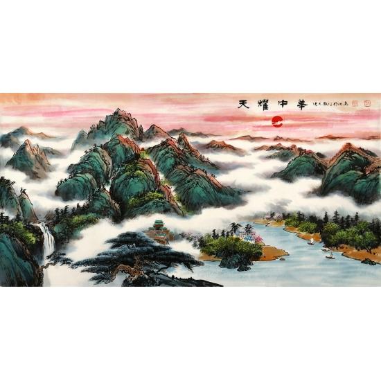 国家一级美术师张天成山水画作品《天耀中华》