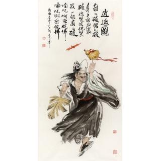 【已售】名家书画 赵春华三尺竖幅人物画济公《逍遥图》