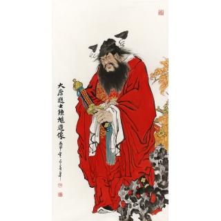 【已售】名家书画 赵春华三尺竖幅人物画《钟馗造像》