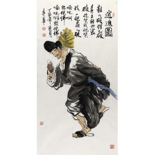 【已售】赵春华三尺竖幅活佛济公人物画作品《逍遥图》