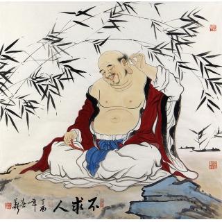 赵春华四尺斗方佛像人物画作品《不求人》