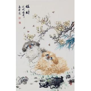 国画名家作品 张利四尺三开写意动物画《旺财》
