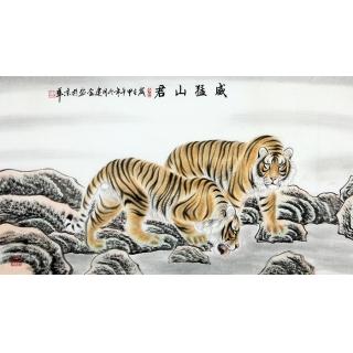 【已售】华夏虎王 王建金四尺横幅工笔老虎《威猛山君》