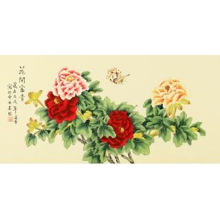 北京美协凌雪三尺工笔花鸟画《花开富贵》