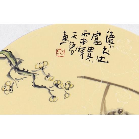 实力派画家阳瑞萍写意花鸟团扇《读书出富》