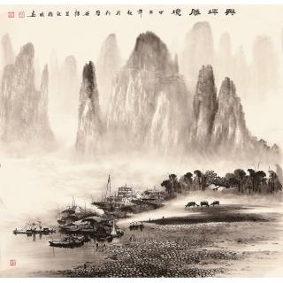 【已售】实力派画家莫桂明四尺斗方水墨山水画《兴坪胜境》