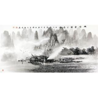 【已售】实力派画家莫桂明四尺水墨山水画《兴坪雲锁》