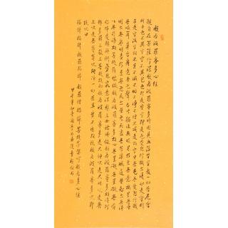 童福奎三尺竖幅书法作品《心经》