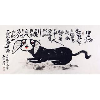 蓝山四尺横幅书画作品《世界上最忠诚的动物》