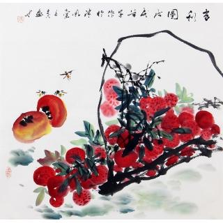 周丹青写意花鸟画荔枝柿子图《吉利图》