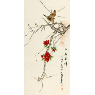 徐文涛三尺竖幅花鸟画作品《平安吉祥》