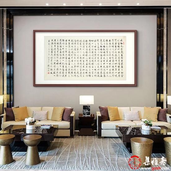 鹤峰四尺横幅书法作品《兰亭序》