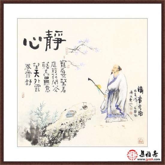 实力派画家阳瑞萍四尺斗方人物画作品《静心》