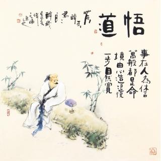 阳瑞萍四尺斗方人物画作品《悟道》
