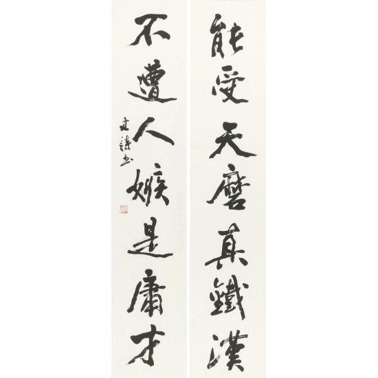 曾国藩、左宗棠经典名言 名家字画史诗手写真迹对联书法《能受天磨真铁汉》