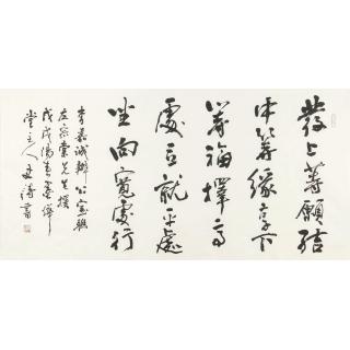 左宗棠经典名言 史诗四尺横幅书法作品《李嘉诚办公室书法》
