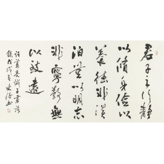 中国书法家协会会员史诗四尺书法作品《诫子书》