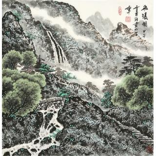 蓝国强四尺斗方山水作品《飞瀑图》