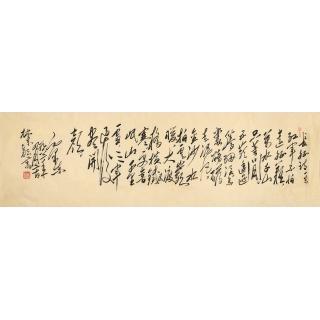 国家一级美术师张林东八尺毛体书法作品《长征》