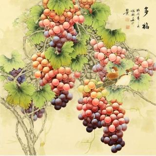 【已售】餐厅经典挂画 张琳四尺斗方工笔花鸟画葡萄图《多福》