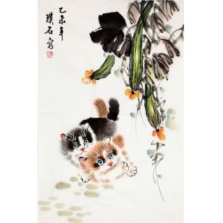 璞石四尺三开动物画《猫》