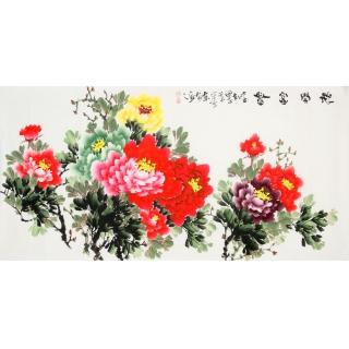 牡丹画画院院长李东献四尺横幅牡丹画《花开富贵》