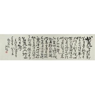 王洪锡小八尺草书精品书法毛泽东词《沁园春·雪》