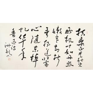 草书名家王洪锡四尺精品草书作品《书法》