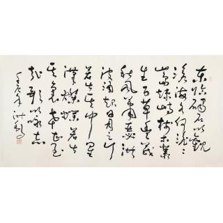 著名书法家王洪锡四尺草书作品《观沧海》