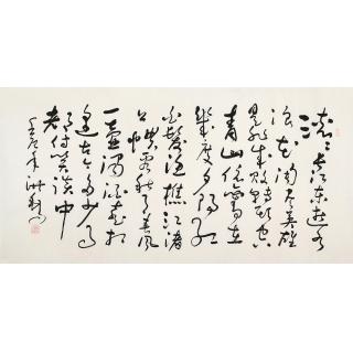 草书名家王洪锡四尺书法作品《临江仙》