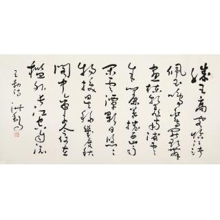 草书名家王洪锡四尺书法作品《滕王阁诗》
