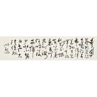 中国书画家协会副主席王洪锡 横幅书法作品《草书》