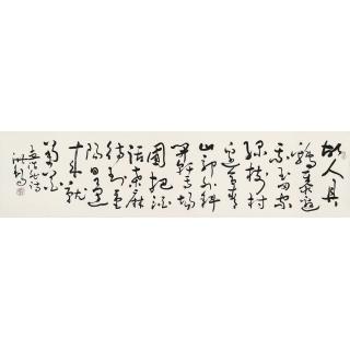 王洪锡四尺对开草书书法作品 孟浩然诗一首《过故人庄》