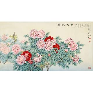 王一容六尺横幅工笔牡丹图《国色天香》