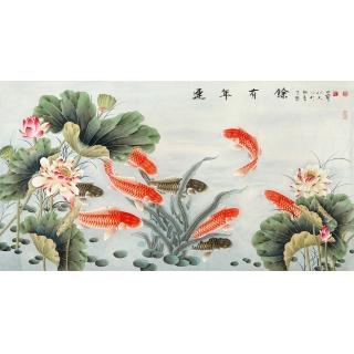 九鱼图装饰画 王一容荷花鲤鱼图《连年有余》