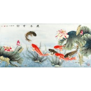国画六顺图 王一容四尺横幅荷花鲤鱼图《连年有余》