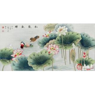 【已售】荷花鸳鸯图 王一容工笔画《和气致祥》 夫妻和睦恩爱图