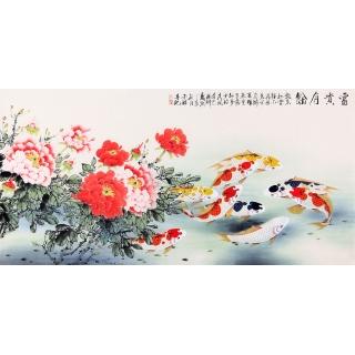 【已售】花开富贵 九鱼聚财 周道泉四尺九鱼图《富贵有余》