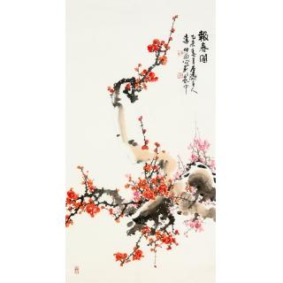 【已售】实力派画家李仲源三尺竖幅梅花《报春图》