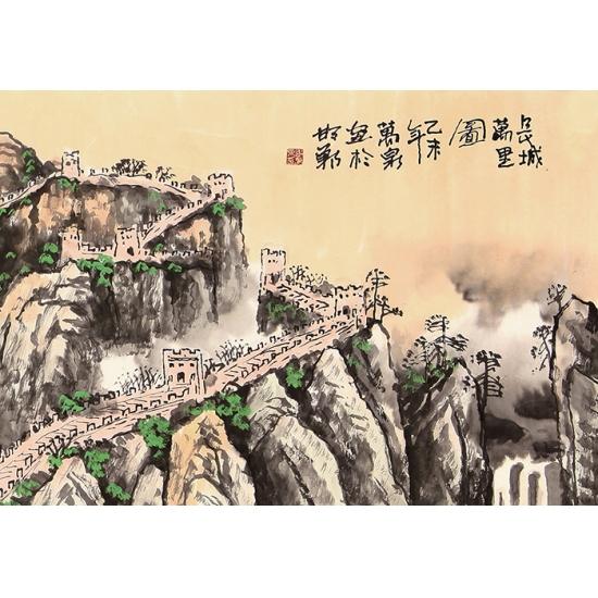 国画长城图 王万泉山水画作品《长城万里图》