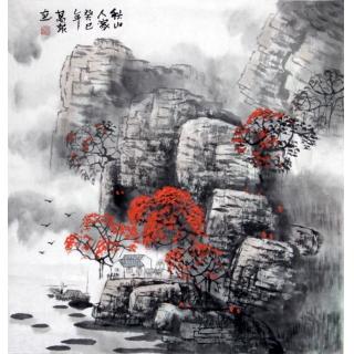 王万泉四尺斗方山水画《秋山人家》